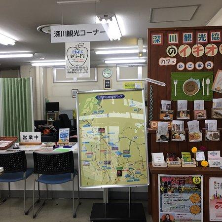 Fukagawa Tourist Information Center