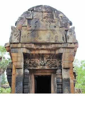 Kampong Thom, กัมพูชา: Eingang