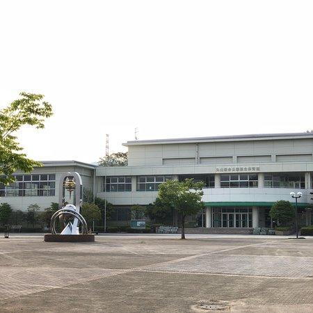 Maruyama Park Gymnastic Hall
