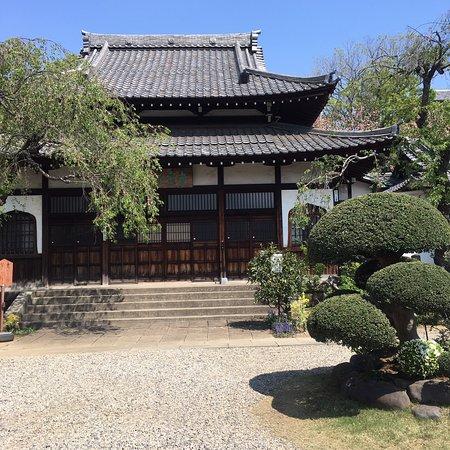 Arakawa, Japan: 青雲寺