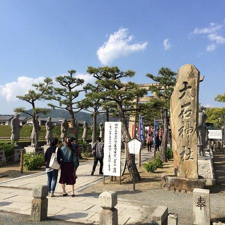 47 Ronin - Review of Ako Oishi Shrine, Ako, Japan - TripAdvisor