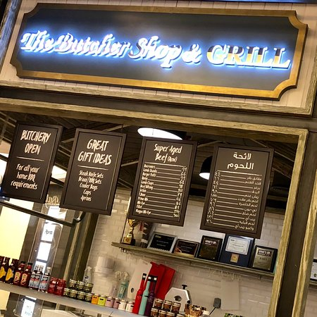 The Butcher Shop & Grill: photo0.jpg