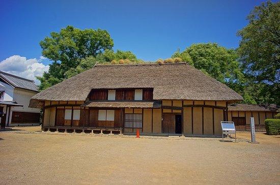 Omuro Park Akagi Type Houses