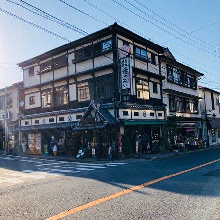 Unzen Onsen: photo0.jpg