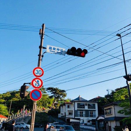 Unzen Onsen: photo1.jpg