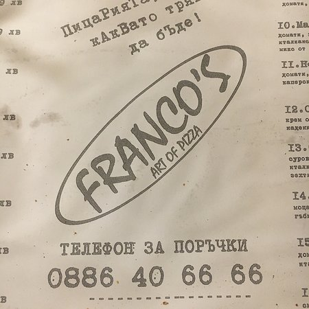 Franco's Pizza照片