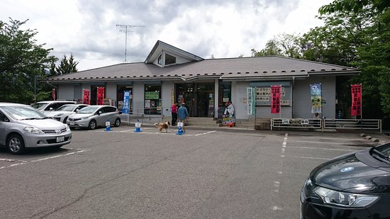 Numata City Tourist Information Center