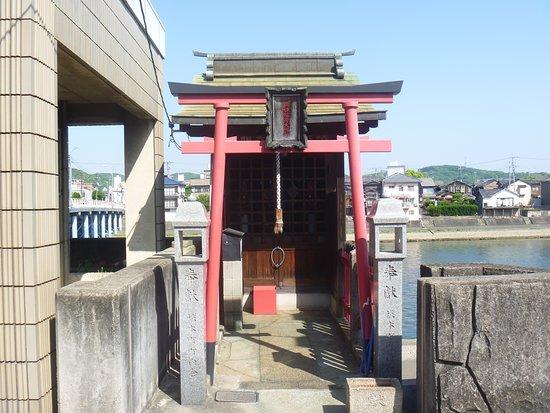 Hashihime Inari Daimyojin Shrine