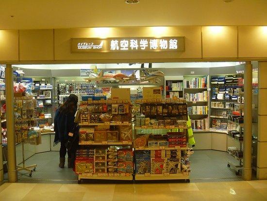 Biplane Museum Shop