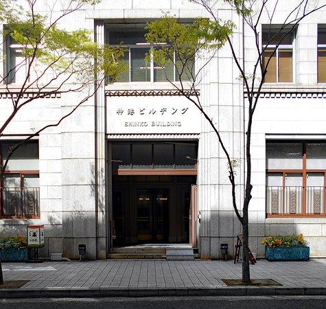 Shinko Building