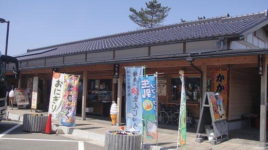 Michi-no-Eki Senmaida Pocket Park