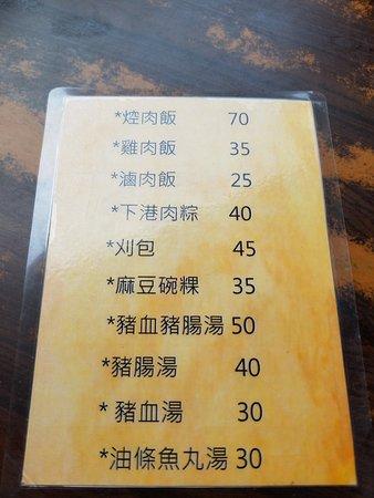 推薦麻豆碗粿