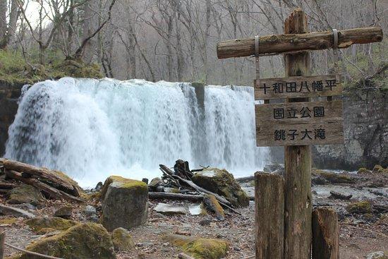 Aomori Prefecture, Japon: Waterfall stop