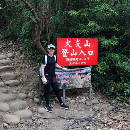 Huoyan Mountain Natural Ecological Reserve Park