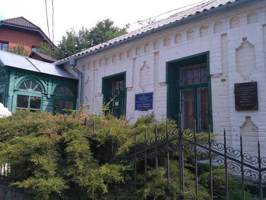 Surovtsova House-Museum