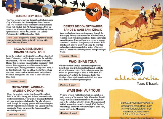 Ahlan Arabia Travel and Tourism Muscat 2019 All You Need