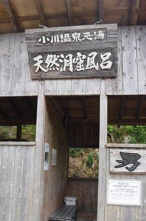 Asahi-machi ภาพถ่าย