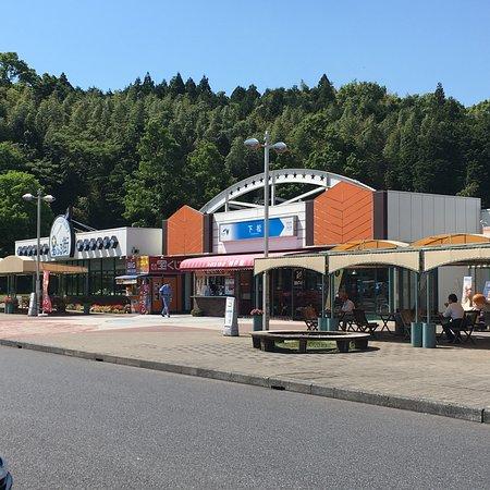 Kudamatsu, Japan: photo0.jpg