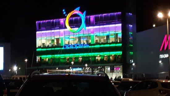 Mall Aquarelle
