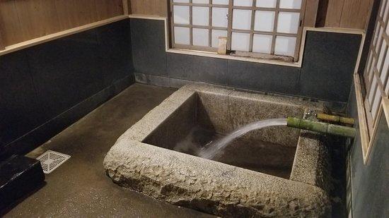 Kazokuburo Onsen Yamaboshi