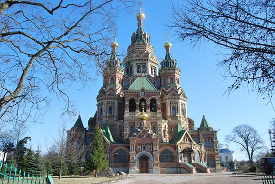 Cathedral of Saints Peter and Paul: Собор Петра и Павла