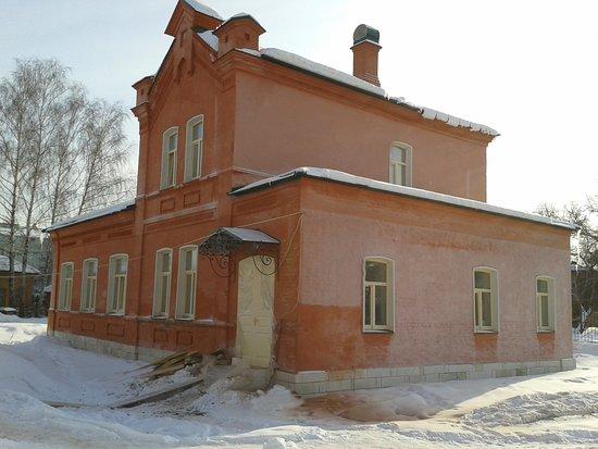 Tula, Rusia: Дом купца Сиднева, конец XVIII века.
