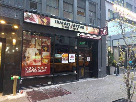 Ikinari Steak Broadway : Exterior