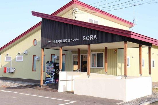 Taikicho Uchu Koryu Center Sora