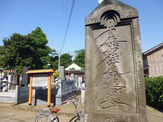 Enjuji Temple