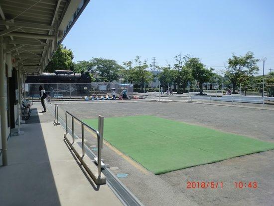 Kanuma Park