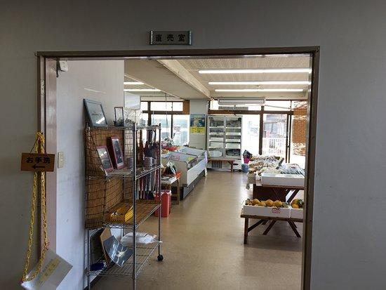 Shikashima Center Shima no Sachi