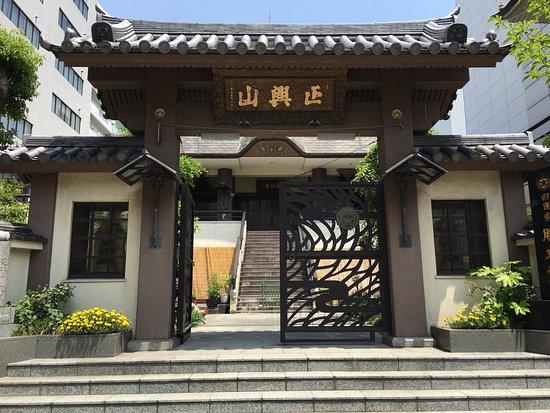 Shoryu-ji Temple