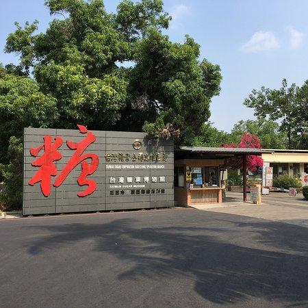 Taiwan Sugar Museum She Zai Shiwu Jiuzhi