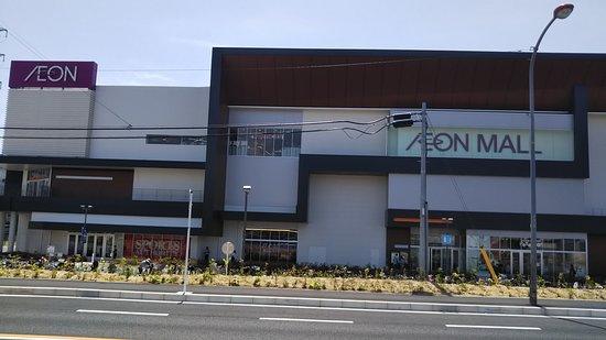 Aeon Mall Zama