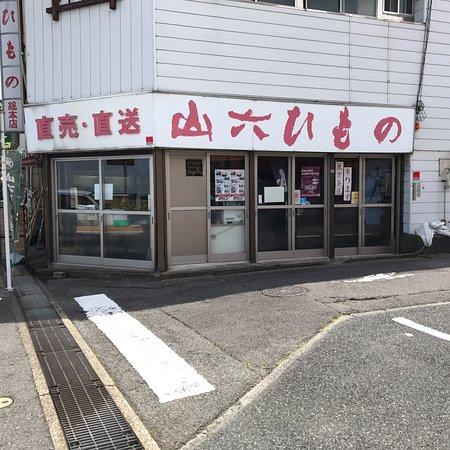 Yamaroku Himono Sohonten