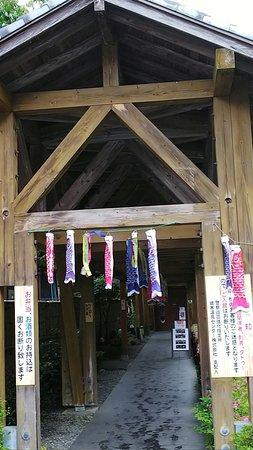 Sakamoto Onsen Center Kureon