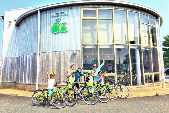 Cycling Terminal Rinrin