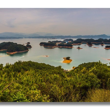 Thousand Island Lake (Qiandao Hu): Qiandao Hu