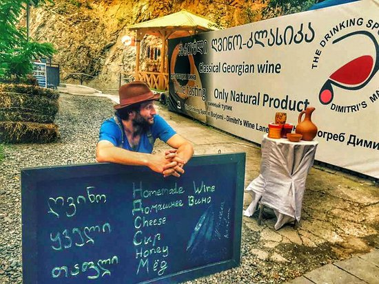 The Drinking Spot in Borjomi - Dimitri's Wine Lane