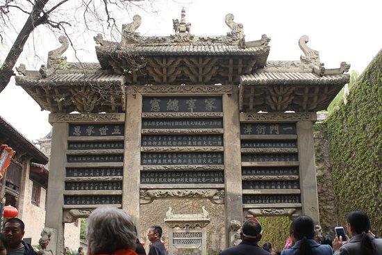 Yangcheng County, China: The Stone Portal (Gate)