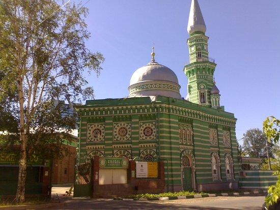 Perm Mosque Birskaya