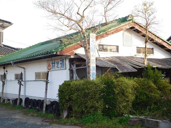 Muranoyu Onsen
