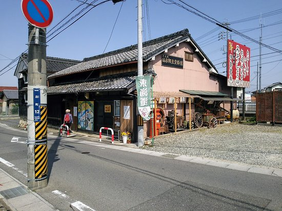 Tokaido Hinaga Kyodo Museum
