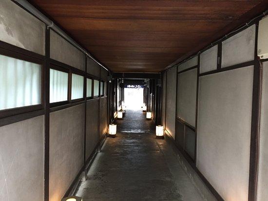 Nishimon Yoshinoya