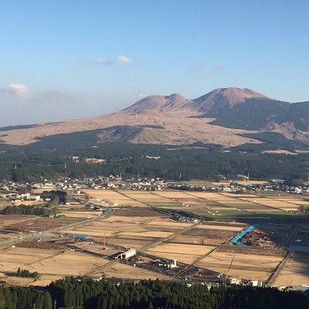 Gunung Aso