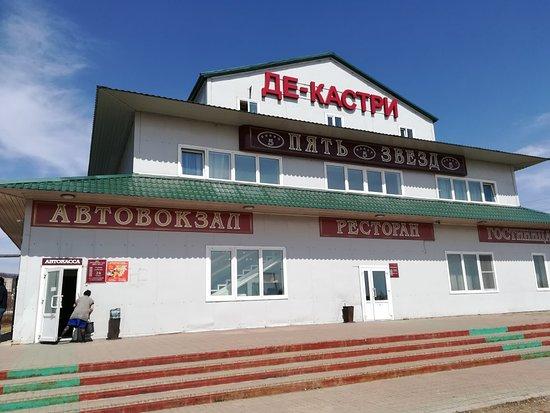 De-Kastri, Rusia: IMG_20180504_115053_large.jpg