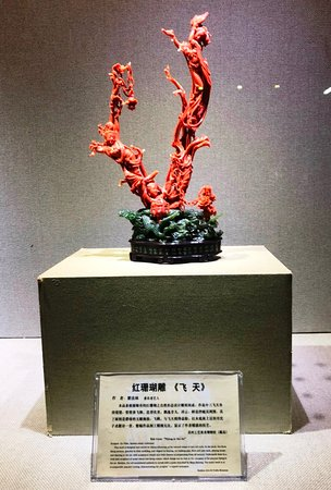 Suzhou Art & Crafts Museum: 数年前に日本のニュースで問題視されましたね、赤サンゴです。とっても高価です。