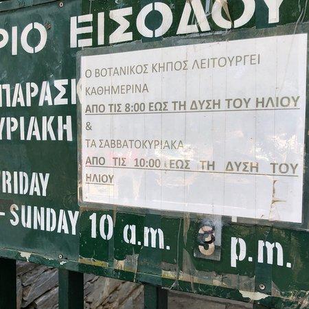 Chaidari, اليونان: Opening hours.... until sun goes down.