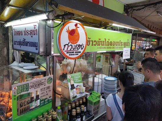 Kuang Heng - Pratunam Chicken & Rice: stall