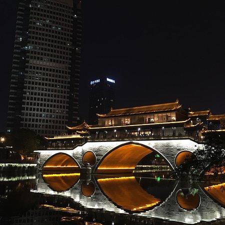 Anshun Bridge (Dongmen Bridge): photo6.jpg